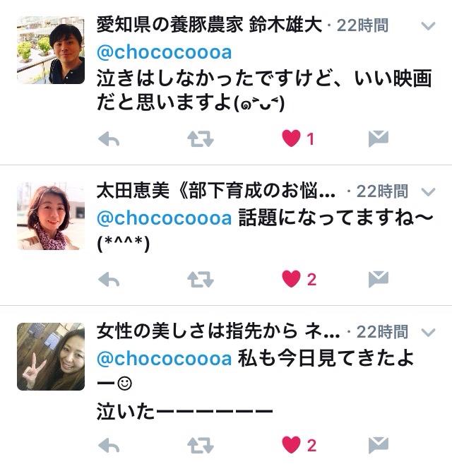 fc2blog_20161017155547094.jpg