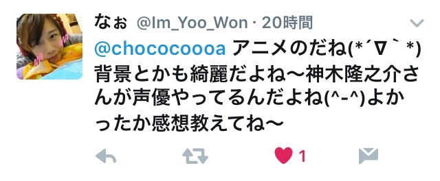 fc2blog_20161017155616750.jpg