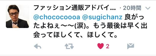 fc2blog_20161017155626541.jpg