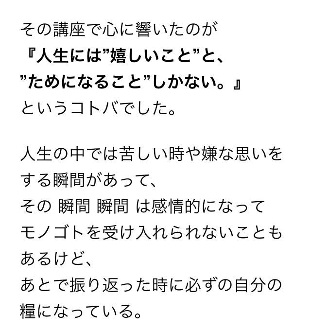 fc2blog_20161024014327fb1.jpg