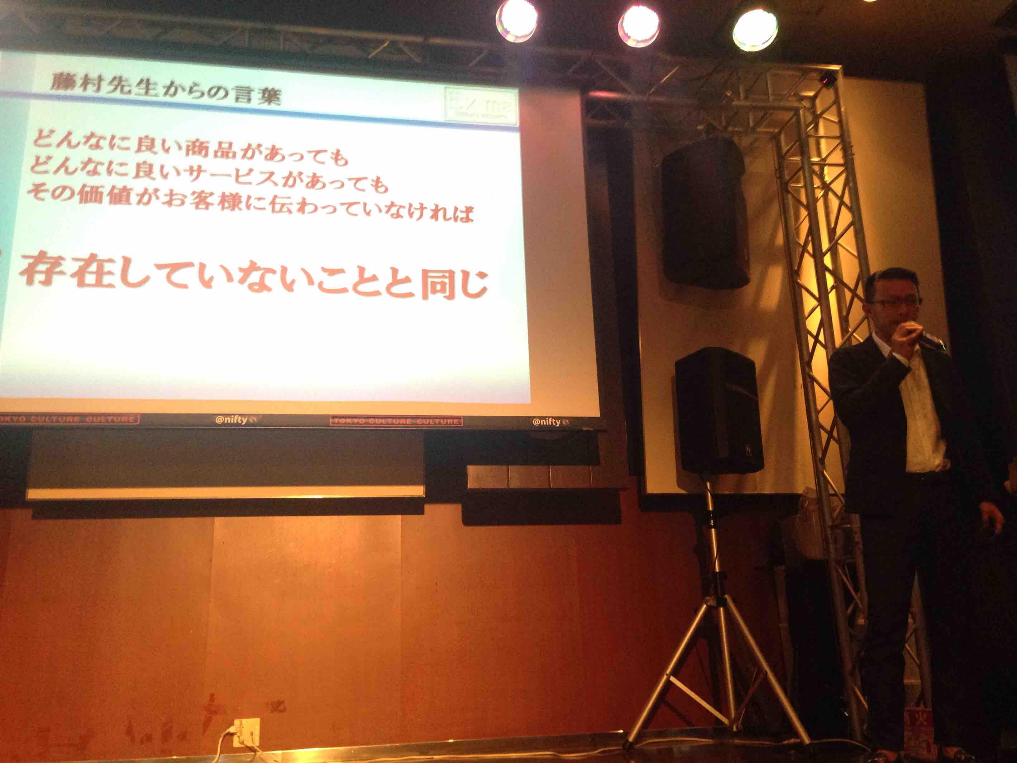 fc2blog_20161106172307c1c.jpg