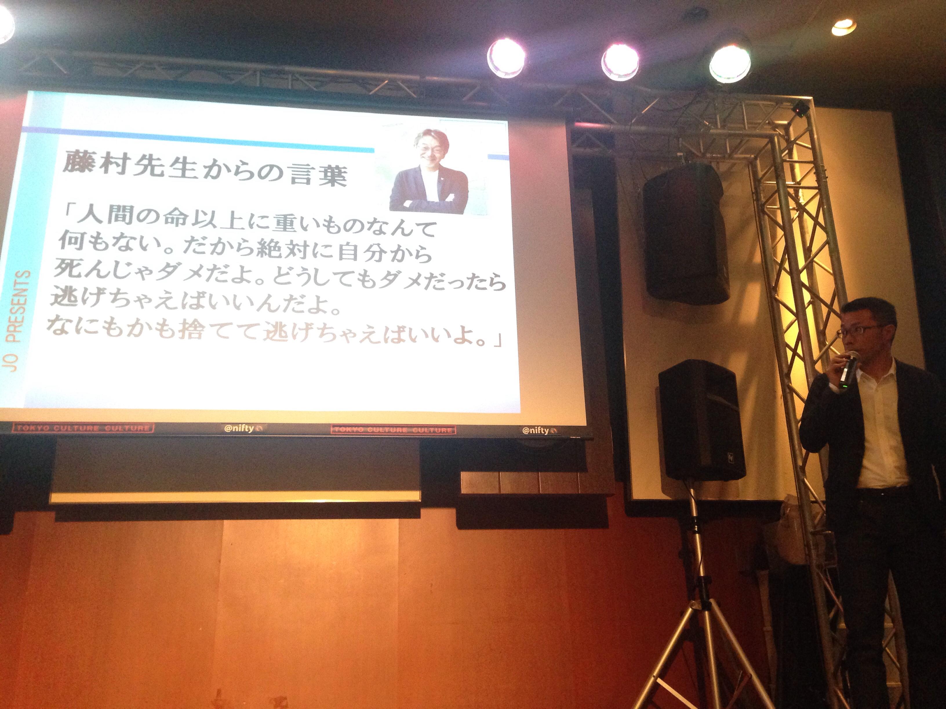 fc2blog_20161106180014086.jpg