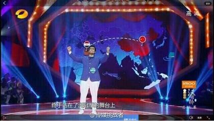 湖南衛視3