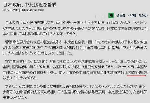 日経中文網 281021原文