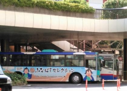 20161023船えもんバス