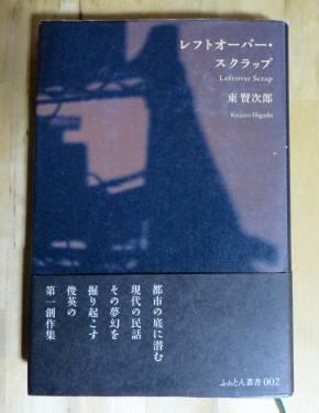 2016_11 05_知人の本・2