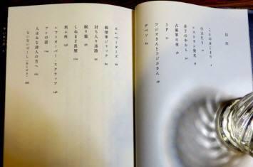2016_11 06_知人の本・2の1