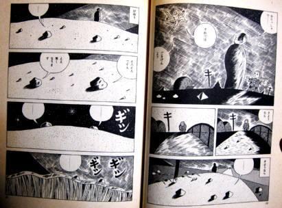 2016_11 06_知人の本・3の1