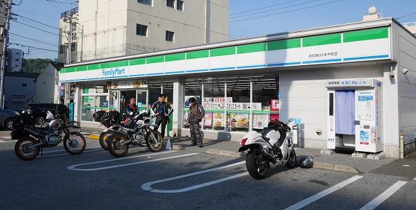 四国ツーリング2016スーパー林道-2-009b