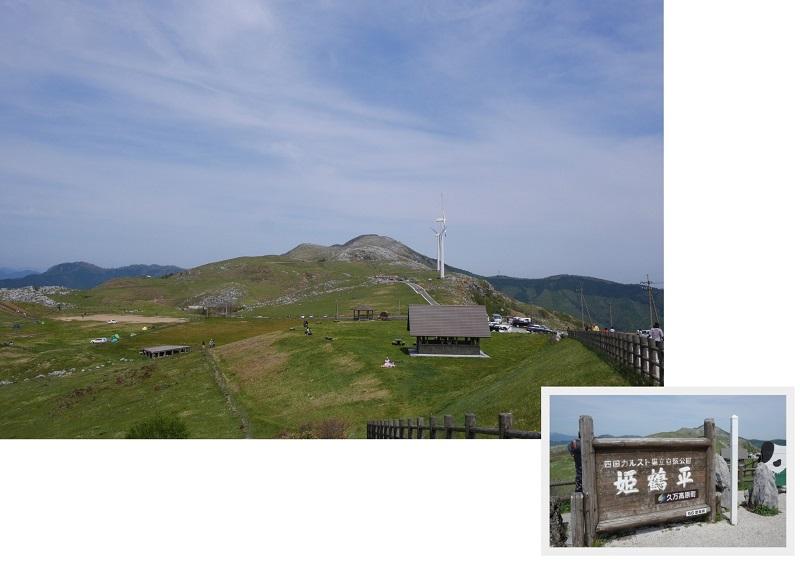 四国ツーリング2016スーパー林道-3-024b