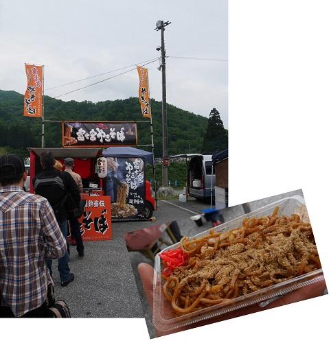 2りんかん祭り2016west-014b
