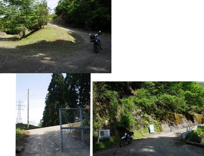 北摂林道ツーリング1605-039b