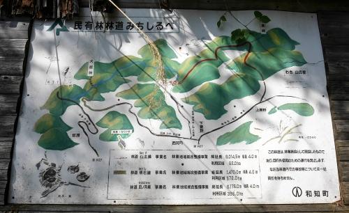 北摂林道ツーリング1605-035bx