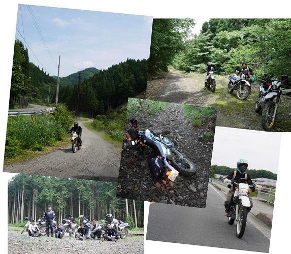 綾部方面林道ツーリング1606-11-001bx