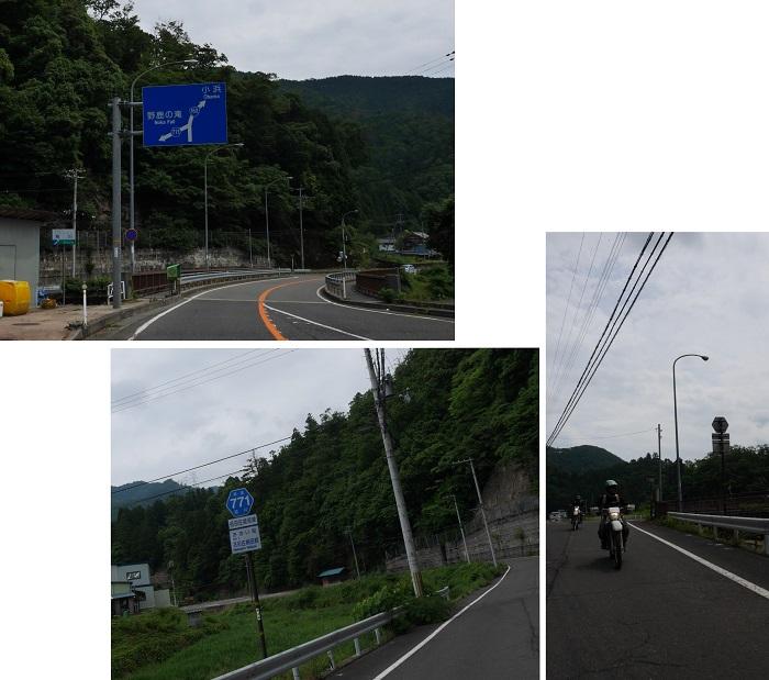 綾部方面林道ツーリング1606-11-018b