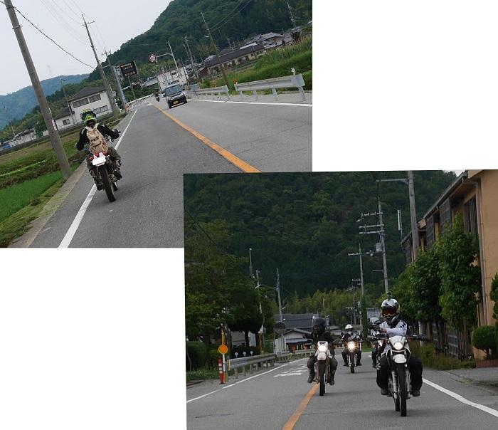 綾部方面林道ツーリング1606-11-041b