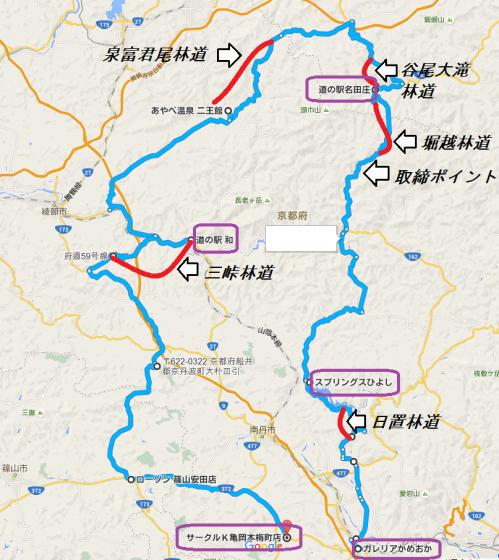 綾部方面林道ツーリング1606-11-map001