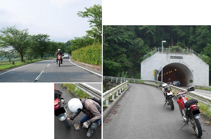 茶呑峠魚谷峠1606-003b