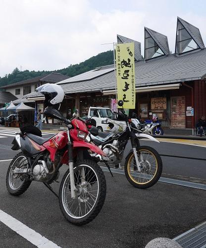 茶呑峠魚谷峠1606-004b