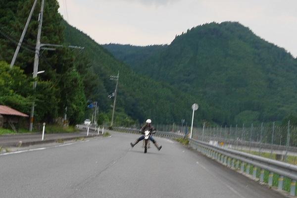 茶呑峠魚谷峠1606-029b