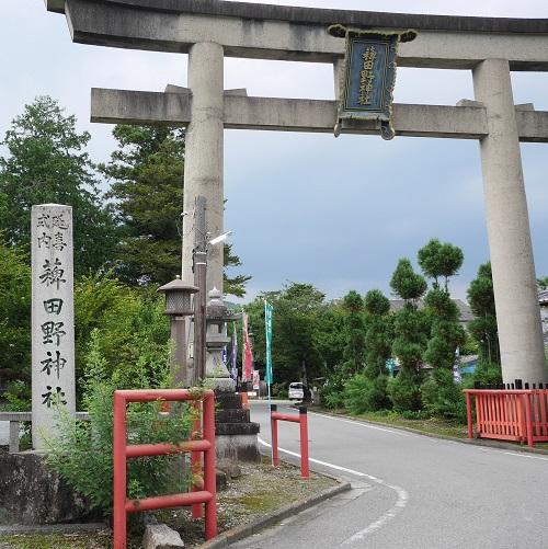 茶呑峠魚谷峠1606-030b