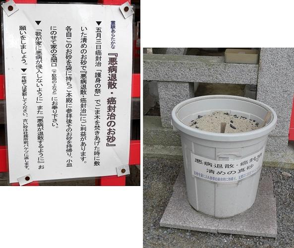 茶呑峠魚谷峠1606-032b