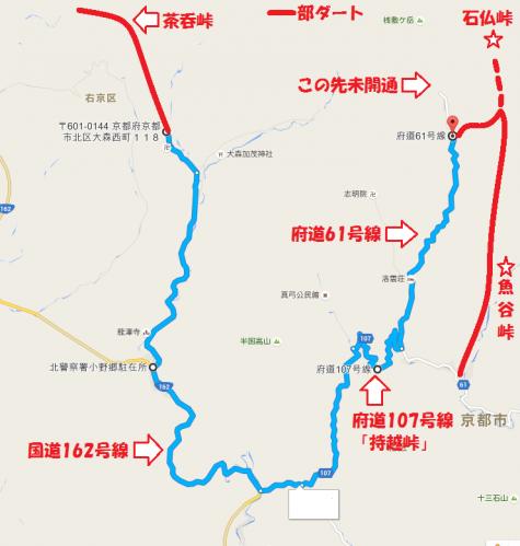 魚谷峠1606-002map