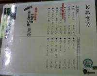 大山ツーリング1607-039b