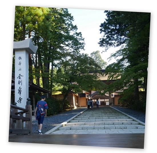 高野山金剛峰寺1608-001b