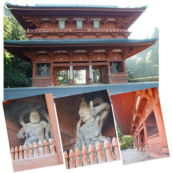 高野山金剛峰寺1608-002b