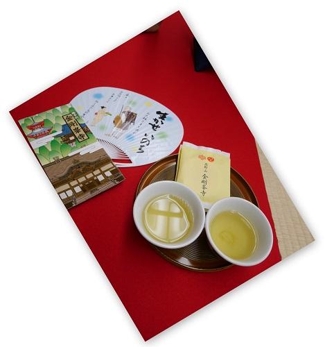 高野山金剛峰寺1608-016b