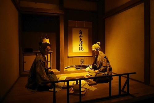 高野山金剛峰寺1608-023b
