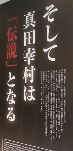 高野山金剛峰寺1608-024b