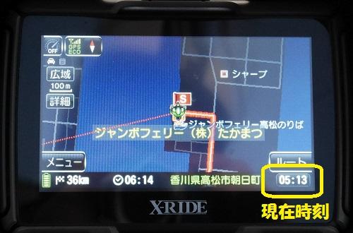原付で往くしまなみ海道1608-006b