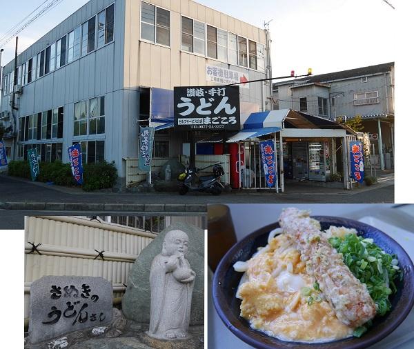 原付で往くしまなみ海道1608-007b
