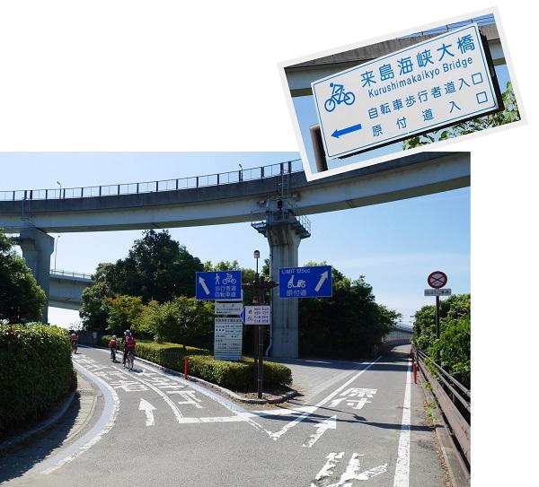 原付で往くしまなみ海道1608-012b
