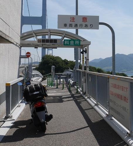 原付で往くしまなみ海道1608-015b