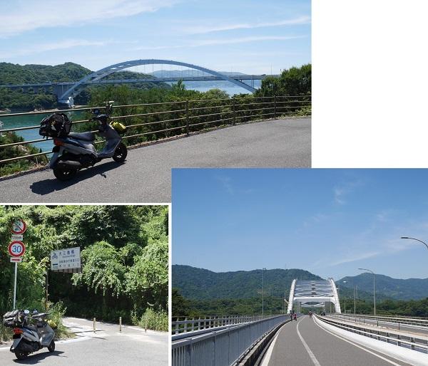 原付で往くしまなみ海道1608-028b