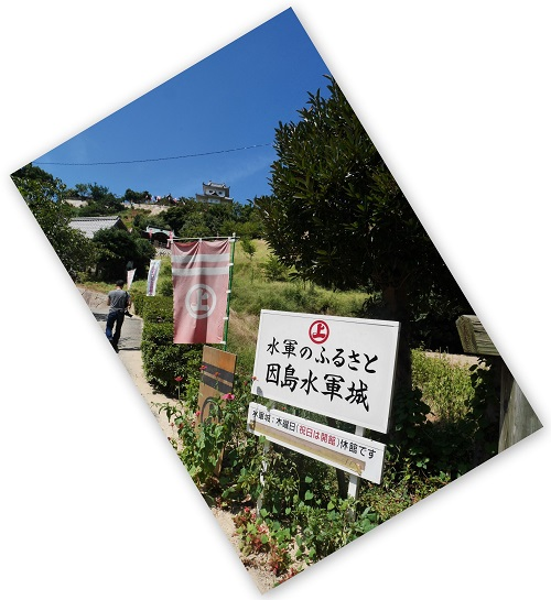原付で往くしまなみ海道1608-033b