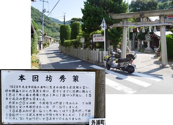 原付で往くしまなみ海道1608-035b