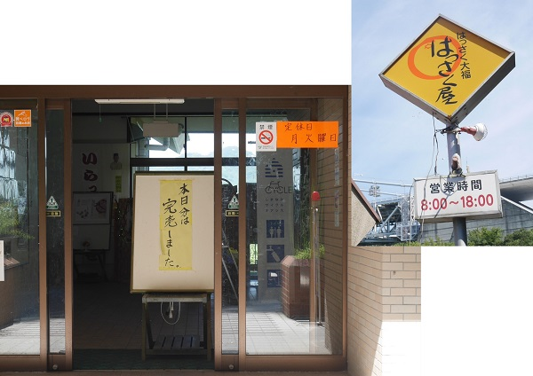 原付で往くしまなみ海道1608-036b