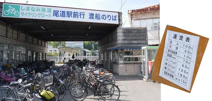 原付で往くしまなみ海道1608-039b