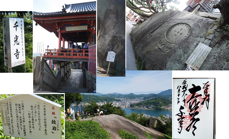 原付で往くしまなみ海道1608-042b