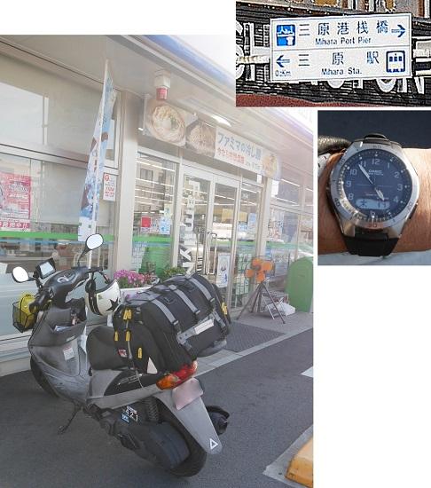 原付で往くしまなみ海道1608-044b
