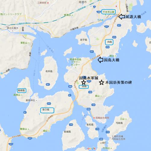 しまなみツーmap-005p