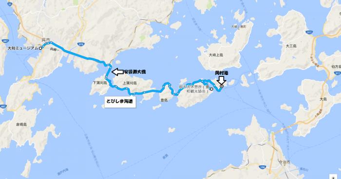 しまなみツーmap-901b