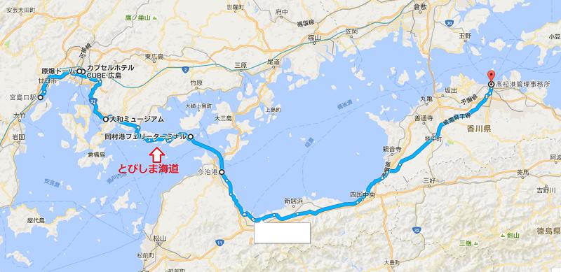 しまなみツーmap-902b