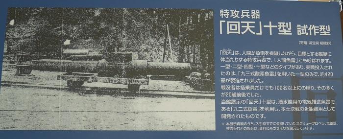 原付で往くしまなみ海道2-1608-912b