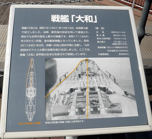 原付で往くしまなみ海道2-1608-915b