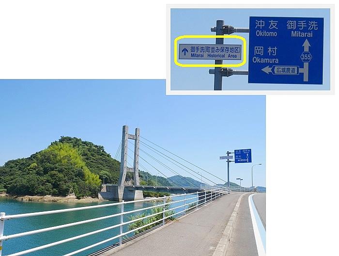原付で往くしまなみ海道2-1608-929b